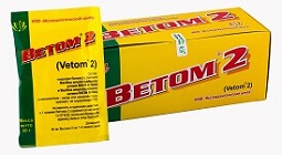 Probiotic for animals Vetom 2 in 50g sachets