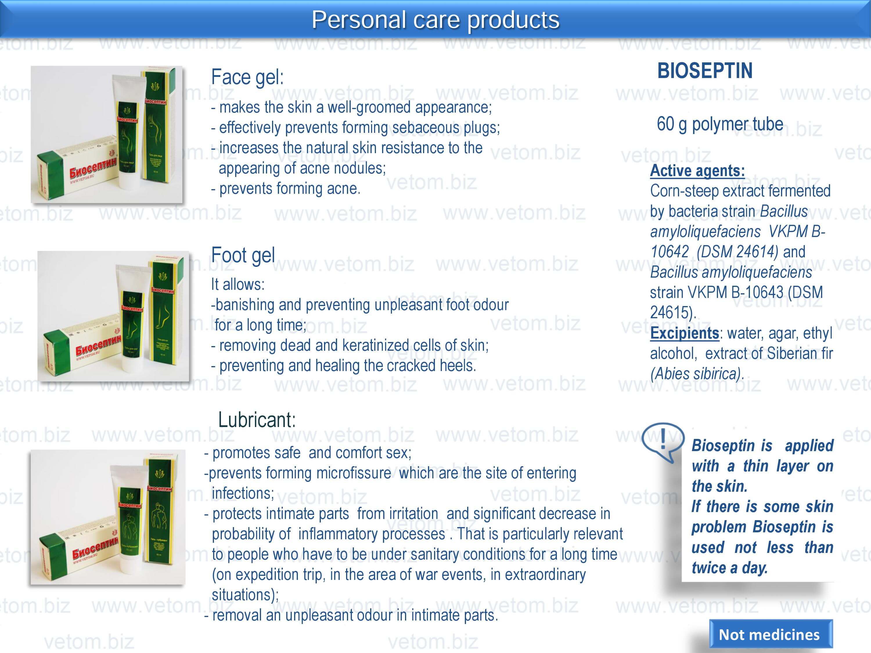 Personal care products of the Bioseptin line - Face gel, Foot gel, Lubricant