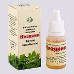 Probiotic for human NOZDRIN Nasal drops in a bottle