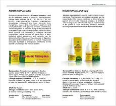 Komarov Powder as an additional source of probiotic microorganisms. Nozdrin nasal drops are used to heal the nasal mucosa